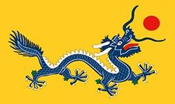 Chinese Imperial Dragon Flag 5ft x 3ft Large - 100% Polyeste